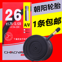 Bicycle Chaoyang inner tube 12 14 16 20 24 26X1 50 1 75 inch 1 95 tire 700 mountain bike