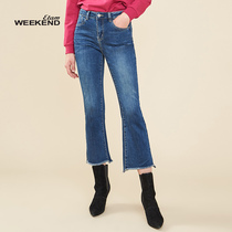 Aige Weekend2019 printemps New female minceur Micro neuf points jeans 8E0223086