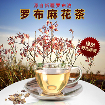 Wild apocynum tea genuine Xinjiang specialty apocynum flower tea body tea