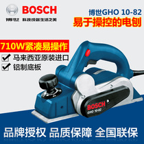 German Bosch planer gho10-82 Woodworking Planer GHO6500 hand planer push flat planer Planer Planer