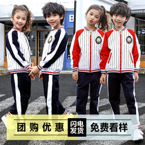 Kindergarten clothing spring and autumn clothing primary school uniforms cotton children British college wind sports long-sleeved suit