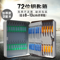 Key Box Management box wall-mounted Household entrance real estate company door hotel 72 Key Box storage box