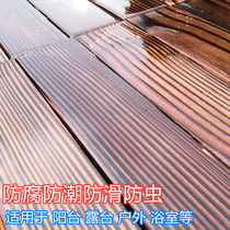 Since the stitching carbonization preservative wood Douglas fir free keel outdoor outdoor bathroom non-slip balcony floor terrace family