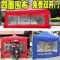 Tents around the cloth advertising zipper open the door outdoor four-legged folding awning canopy canopy four corners of the pendulum umbrella surrounded by Transparent