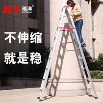 3 meters project with a ladder 3 meters thick aluminum word ladder portable escalator folding aluminum ladder