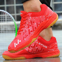 Leather volleyball shoes men and women sports shoes tug of war training competition dedicated professional badminton children girls boys