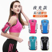 Running mobile phone arm bag outdoor mobile phone bag men and women models universal arm with a sports phone arm wrist packaging equipment