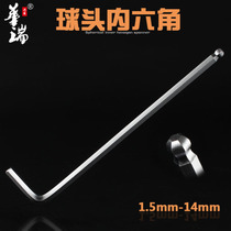 Huarui tool lengthened ball head Allen wrench L-type chrome vanadium steel high hardness Hexagon 6 angle screw wrench