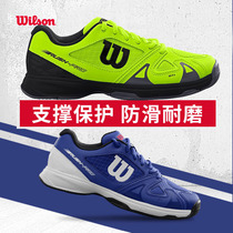Wilson will win will win teen professional tennis shoes sneakers PRO 2 5