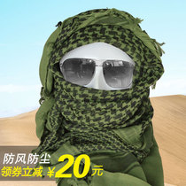 Wan Ma Tang Arabia scarf tactical scarf outdoor windproof warm scarf cotton men