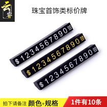 Jewelry price tag jewelry price brand product price tag brand digital grain Mini Bean combination price brand dollar price tag display