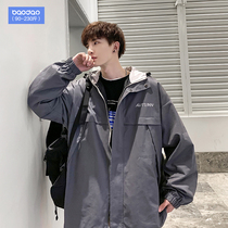 Mens spring and autumn Korean version of the trend of tooling jacket loose plus fat plus size students hooded casual fat coat