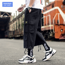 Summer mens casual pants beam tooling pants pants Tide brand sweat pants loose fat plus fat XL pants