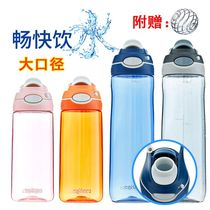 American contigo Condick locks the Dragon Mouth Cup plastic water cup sports fitness kettle large capacity travel pot.
