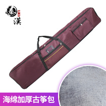 Guzheng bag piano bag with art test out 163 standard guzheng bag portable thick waterproof