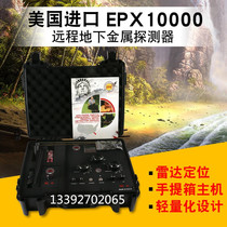 2019epx10000 Remote Underground Metal Detector Digital Frequency Synthesis Radar Remote.
