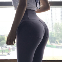 Fitness girl net red tight pants elastic hip high waist abdomen sports pants running quick-drying thin yoga pants