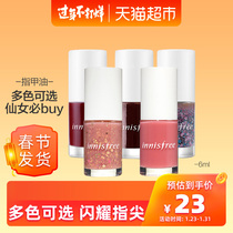 innisfree 悦 诗 风 生机 生机 生机 nail polish lasting bright 6ml bottle fresh net red nail polish