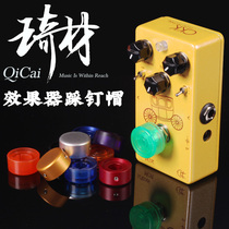 Qi material QC0171 QC183 effect device foot nail cap step nail cap single block accessories foot hat multi-color optional
