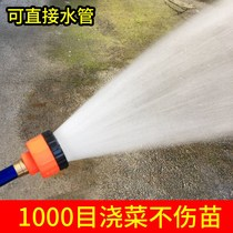 1000 head nursery watering cauliflower sprinkler sprinkler agricultural garden gardening household spray shower flower water gun