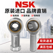 Import NSK fisheye rod end spherical plain bearings SI 3 4 5 6 8 10 12 14 16 18T K connecting rod