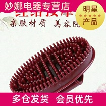 Universal full-body pull massage board horn beauty stick beauty stick facial tweed stick eye scraping meridian face.