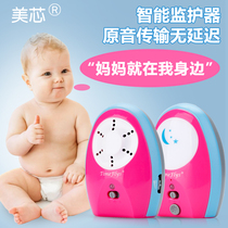 US core baby monitor baby care device wireless monitoring crying reminder crying alarm elderly care instrument