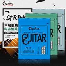Orphee aolu Fei electric guitar strings a set of 6 strings set RX guitar set strings a full set of color string head
