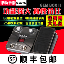JOYO Joly GEMBOX Composite effect electric guitar distortion effect guitar effect with drum machine