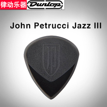 Dunlop Dunlop paddles electric guitar speed plucker jazz3 paddles anti-skid jp paddles pick genuine