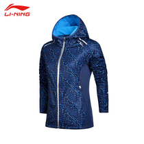 Li Ning womens sports jacket new winter large size casual fashion training running loose lady thick sweater