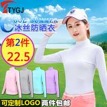 2 pieces of golf lady playing bottom dress function clothing long sleeve T-shirt summer ice wire sunscreen bottom shirt