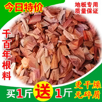 Floor dedicated mothproof natural fan camphor old Root piece pure wood red camphor wood block solid wood pest control agent tide powder