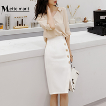 2019 summer new white skirt female chic high waist split bag hip skirt long section temperament step skirt