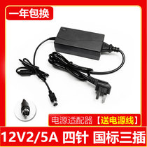 Hikvision DVR power supply 12V5A 4-pin 4-pin power adapter