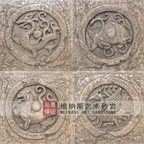 Sandstone relief Chinese art sandstone background wall porch video wall TV background wall antique brick four animal