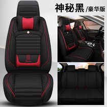Summer Universal cushion Chevrolet corvoz European Mai Po Chuang Kuo Luz all-inclusive all-cloth car seat cover