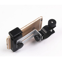 Mobile phone camera clip telescope bracket universal clip astronomical mirror slit lamp microscope photography universal clip