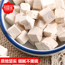 Acacia Lotus Yunnan White fuling block 250 g new goods Yunnan Fuling Ding Fuling tablets can play powder