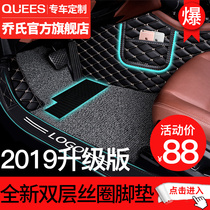 Surrounded by wire lap car mats dedicated new Santana Fu Rui Si Xuan Yi Jie da lang Yi si su Tang Bao to speed
