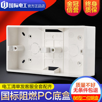 Ming box 86 double bottom box switch socket panel wiring off the assembly line double Ming installed double bottom box two-position junction box