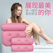 Guang Hai square waterproof bathtub pillow pillow with Sucker hotel special bath massage thickening universal bath pillow
