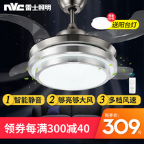 NVC Lighting invisible fan chandelier home fan lamp ceiling fan lamp modern simple living room dining room bedroom lamp