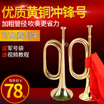 New treasure assault no. Buquet instrument vintage trumpet trumpet Red Army props Horn brass size step number