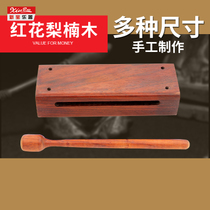 New treasure Clapper musical instrument red pear in the sound of Southern Clapper African red sandalwood drama party Clapper opera