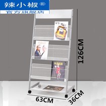 4 layers of iron mesh newspaper stand magazine stand newspaper stand display stand books shelf metal floor 704 special