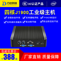 Mini host J1800 j1900 embedded IPC fanless mini PC minipc small host Core i3-5005U dual Ethernet port dual serial uabantu industrial computer