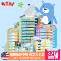 Nuby Nubie baby wipes baby hand wet paper towel mini portable portable soft wipes 8 pumping 32 packs
