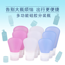 Wash bag small bottle travel supplies portable shampoo shower gel bottles abroad travel empty bottle set