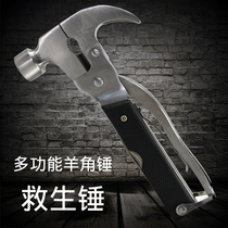 Outdoor multi-function combination tool tool camping suit field survival equipment combination knife hammer pliers